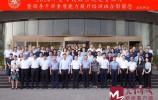 济南市民政局举办全市民政系统党务工作暨领导干部素质能力提升培训班