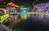 济南:从安适老城到现代时尚