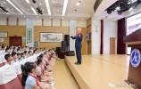 山东省副省长、中国工程院院士凌文到山师附小开展科普讲座