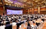2020中国(曲阜)国际孔子文化节、第六届尼山世界文明论坛开幕