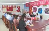市人大常委会组成人员到钢城区开展集中联系代表活动