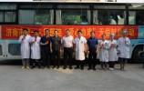 为爱伸手!济南市第一人民医院140余人献血3.8万毫升!