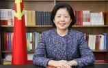 山东省省管干部任前公示 国承彦拟任正厅级领导职务
