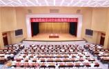 视频 | 市委理论学习中心组集体学习会举行 孙立成孙述涛殷鲁谦出席