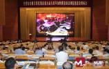 全省公安机关深化执法权力运行改革 加快推进执法规范化建设现场会在济南召开