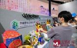 """相约首届中国文旅博览会   看,这是文旅盛会上的""""山水圣人""""!"""