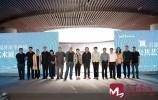 济南又一文旅交流中心揭牌 将打造全国首家《国家宝藏》线下体验馆
