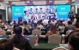 第六届中国非物质文化遗产博览会在济南盛大开幕