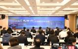 """济南市举行""""类海外""""环境建设推进会 加快打造国际化营商环境"""