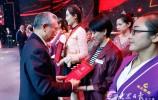 第二届全国巾帼家政服务职业风采大赛颁奖展示活动在济举行 ?