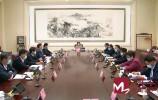 视频 | 市政协召开十四届三十九次主席会议