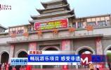 济南:畅玩游乐项目 感受非遗魅力