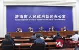 部省市协同推进,合力打造中国算谷全球品牌?