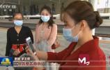 央视《新闻联播》:坐着高铁看中国,新娘从济南出发坐着高铁去结婚