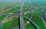 2030年山东基本建成交通强省,省会、胶东、鲁南三大经济圈内实现1小时通达