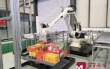 总投资1000万!川崎机器人北方工程技术研发中心落户济南