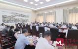 """孙立成:疫情防控做到""""八个到位"""" 全力冲刺四季度完成全年目标任务"""