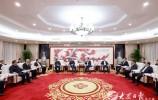 共建中科院济南科创城会谈暨签约仪式在京举行 刘家义白春礼讲话 李干杰出席