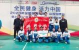 超燃!陈毅中学、莱芜第二实验小学跳绳队在全国联赛再创辉煌
