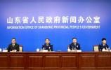 权威发布丨山东省消防安全形势持续稳定向好 前三季度火灾起数、亡人数同比分别下降8%和51.6%