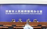 《济南市节约用水条例》将于11月1日起实施