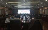济南市城管局召开冬季道路保洁和清雪除冰工作部署会议