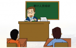 弘扬宪法精神 建设法治中国
