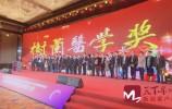 """孙立成:""""康养济南""""成为新时代新济南一张靓丽名片"""