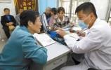 人民日报要闻点赞济南:线上线下互补 共享智慧医疗