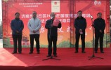 章丘区举行2020年宪法宣传周、法治宣传教育月启动仪式