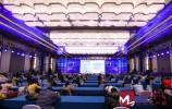 山东省超高清视频产业联盟成立 济南广电当选联盟第一届副理事长单位