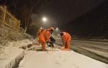 ?以雪为令 清雪除冰!历下城管全面出动保障道路畅通