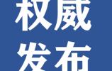 王文涛任商务部党组书记