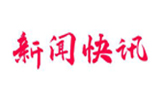 阳谷县司法局高庙王司法所开展法制教育进校园宣传活动