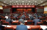 中国共产党济南市历下区第十二届委员会第十次全体会议举行