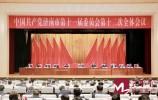 新时代新济南新蓝图!济南市委十一届十二次全体会议公报