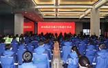 视频 | 济南轨道交通2号线通车 济南地铁从此进入换乘时代 孙立成宣布通车 殷鲁谦雷杰出席活动
