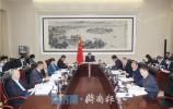 视频| 孙述涛主持召开市政府常务会议 研究《政府工作报告》起草等工作