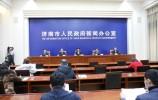 """""""十三五""""以来,济南农村人均可支配收入年均递增8.1%,提前两年实现""""翻一番""""目标"""