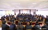鋼城區人民法院召開主要領導履新見面會