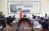 市政府党组召开2020年民主生活会专题学习会议 孙述涛出席