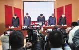 10名矿工不幸遇难,1人仍在搜寻 11名升井矿工均无生命危险