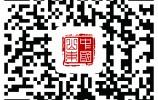 """""""爱山东""""上线2周年 上线应用总数累计突破12000项"""