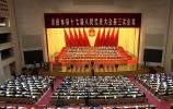 视频 | 市十七届人大三次会议举行第二次全体会议