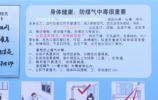 济南:各街道开展安全生产大检查活动