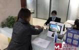 """济南优化企业迁移登记流程 企业市内迁移不再""""往返跑"""""""