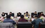 献礼百年华诞  助力文化济南 ——济南市艺术创作演出工作会议召开