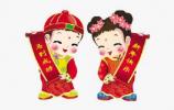 春节印记|宋振东:春节拜年那些事