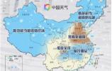大寒遇腊八!济南20日夜间局部地区将出现小雨雪天气,过程较弱