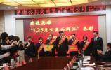 记集体二等功!济南公交集团表彰老虎山隧道事故施救的五位驾驶员